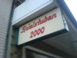 Spielstuben 2000