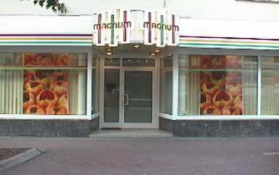 Beste Spielothek in Blomberg finden